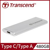 Transcend 創見 480GB ESD240C SSD USB3.1/Type C 雙介面行動固態硬碟 固態行動硬碟 - 晶燦銀