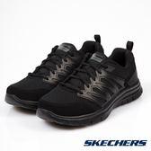 SKECHERS 男運動系列 FLEX ADVANTAGE 1.0 (黑)  慢跑鞋 58353WBBK【 胖媛的店 】