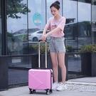 輕便小型韓版行李箱男皮箱18寸輕便登機密碼旅行箱萬向輪潮流箱子 小時光生活館