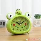 鬧鐘卡通小青蛙男孩鬧鐘表可愛兒童女學生用床頭書桌靜音臥室靜音鬧鈴 愛丫
