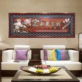 中式挂畫玉石牌匾餐廳畫沙發背景牆立體浮雕畫現代簡約客廳裝飾畫xw
