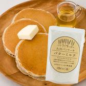 九州Pancake經典牛奶鬆餅粉 200g 九州パンケーキ  バターミルクミックス(效期19.04.15)  ◇九州鬆餅