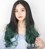 長假髮 孔雀綠U型半頭套女捲髮大波浪圓臉可愛接髮假髮片 QX5239  『愛尚生活館』