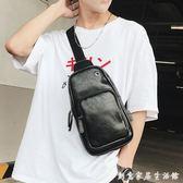 潮流新款韓版胸包 潮流時尚男士小背包 多功能胸包 后背包潮男包 創意家居生活館