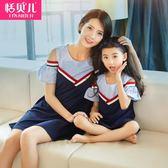 親子裝 拼色親子裝夏裝2018新款韓版潮一家三口T恤母女母子連衣裙全家裝 雲雨尚品