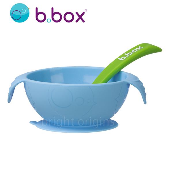 澳洲 b.box 寶寶矽膠餐碗組(海洋藍)
