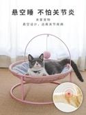 網紅貓窩貓床四季通用夏天可拆洗貓咪窩寵物床貓屋深度睡眠窩夏季免運 青山市集