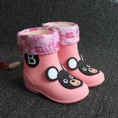 小童卡通寶寶雨鞋男女童加絨雨靴子2-3兒童水鞋小孩子防滑塑料鞋『小淇嚴選』
