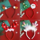 兒童髮飾 圣誕節發箍發卡成人兒童可愛頭箍裝飾品發光帶燈大鹿角頭飾森女系