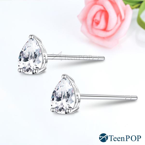 925純銀耳環 ATeenPOP 抗過敏耳環 水滴單鑽 寬3mm/4mm/5mm 女生耳環