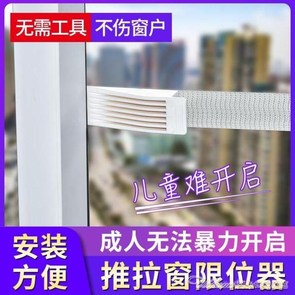 窗戶鎖扣鋁合金紗窗門窗鎖推拉門鎖兒童防護安全鎖移門防盜限位器