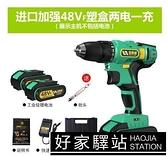 電鑽 金鹿角充電式手電鑚鋰電池無刷手鑚工具手槍鑚電動螺絲刀家用電轉