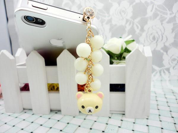 免運 iphone 5 4s HTC Samsung 3.5MM韓版超萌青蛙手機防塵塞 耳機塞