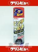 車之嚴選 cars_go 汽車用品【B-21】日本TAIHOKOHZAI 快速去除 髒汙蟲屍鳥糞樹汁柏油 清除劑 420ml