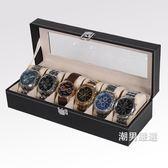 手錶收藏盒 皮質首飾盒六位收納盒手錶盒pu手錶展示盒手錶禮盒包裝盒(一件88折)