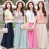棉麻套裝 兩件套中長款2018夏裝套裝韓版新款小清新亞麻套裝裙女 WE1160『優童屋』
