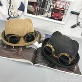 夏季兒童草帽太陽帽潮夏天小女童防曬沙灘遮陽男童薄款帽寶寶帽子   蜜拉貝爾
