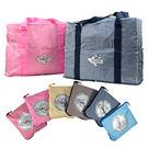 快樂旅行 條紋摺疊收納旅行袋(顏色隨機出貨)