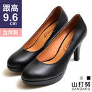 OL高跟鞋 MIT素面微尖頭9.6cm細跟鞋- 山打努SANDARU【03C352#46】