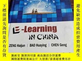 二手書博民逛書店E-LEARNING罕見IN CHINAY181614 zeng