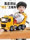 兒童混泥土工程車水泥車罐車水泥攪拌車模型...