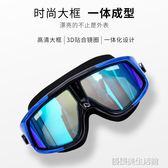 佑游泳鏡高清防霧防水大框游泳眼鏡裝備成人兒童男女士