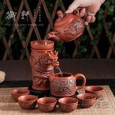 紫砂功夫茶具套裝家用懶人仿古雙龍出水泡茶器陶瓷花茶壺茶杯整套HM 衣櫥秘密