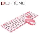 【超人生活百貨】B.FRIEND三區塊無線鍵盤滑鼠組 粉紅色 剪刀腳RF1430PK 剪刀腳設計