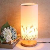現代簡約北歐 臥室床頭書房客廳 溫馨暖光喂奶實木 可調光小檯燈 【巴黎世家】
