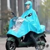 電動車雨衣加大加長成人男女雨披摩托車電瓶車雨衣『小淇嚴選』