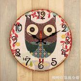 掛鐘/時鐘-復古鐘錶時鐘掛鐘客廳創意家用石英鐘靜音臥室時尚個性歐式掛錶YYP 糖糖日繫