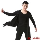 促銷特惠 男士舞蹈服跳舞服裝上衣成人表演服拉丁舞背心練功服春