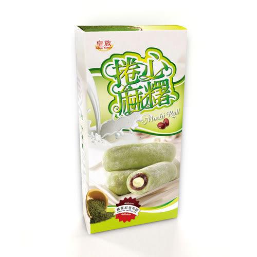 南投皇族抹茶紅豆牛奶麻糬150G【愛買】