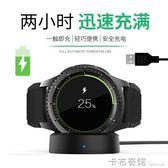 三星手錶gear S3充電器S2/galaxy watch磁吸底座sport S4無線充電 卡布奇諾