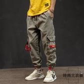 日系大口袋工裝褲男嘻哈寬松束腳褲哈倫褲休閒褲子小腳褲【時尚大衣櫥】