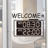 【ARDENNES】營業時間貼 / 開店時間 / 店面、公共場所 防水貼紙 PCT040智慧電子