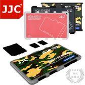 (交換禮物)記憶卡收納盒存儲卡盒卡套SD卡 TF卡 收納包 相機手機內存卡保護盒儲存卡