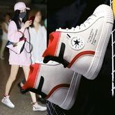 新款馬丁靴女英倫風秋季短筒學生韓版百搭機車短靴ins高筒鞋Mandyc