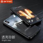 iphonex手機殼蘋果X防摔玻璃超薄8X全包邊硅膠保護套10新款潮男女 智慧e家