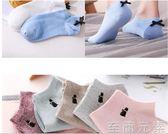 襪子女士純棉短襪淺口韓國可愛夏季薄款   至簡元素
