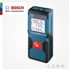 測距儀鐳射高精度紅外線測量儀鐳射戶外電子尺量房工具GLM30 小艾時尚NMS