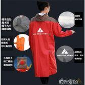 戶外徒步登山雨衣成人背包韓國時尚長款防水全身便攜旅行輕便雨衣igo 港仔會社