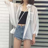 防曬衫 夏季女裝韓版寬鬆很仙的雪紡衫防曬衣外套女防曬襯衫開衫雪紡上衣