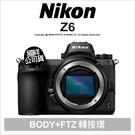 ★登入禮~12/31★ Nikon Z6...