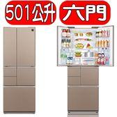 EC-A1RTW-Y吸塵器市價13900元★SHARP夏普【SJ-GT50BT-T】《501公升》日本原裝六門冰箱