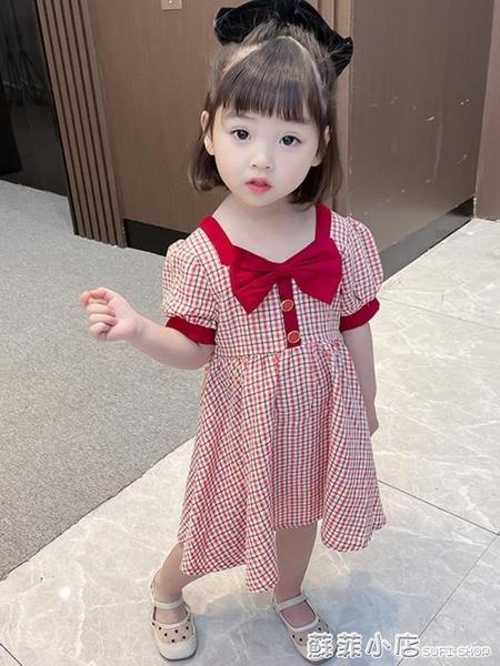 女童洋裝夏季2021新款女寶寶網紅洋氣韓版公主小童兒童夏裝裙子 蘇菲小店