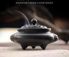 香爐寬和陶瓷香爐家用室內檀香爐仿古茶道凈化空氣禪意盤香香薰爐 快速出貨