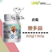 LIFE+虎揚[樂多菌,60g]
