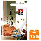 桂格 北海道風味 麥香鮮奶麥片-榛果可可 (28gX12入)x15袋/箱