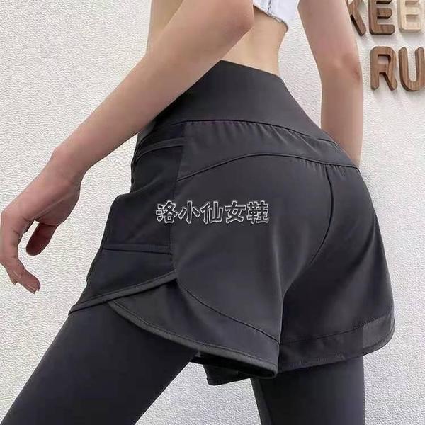 健身褲女高腰提臀假兩件跑步瑜伽褲彈力緊身外穿訓練速干運動褲女 快速出貨